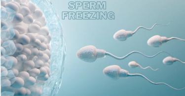 स्पर्म फ्रीजिंग क्या है जानें इसकी संपूर्ण जानकारी - Sperm Freezing in Hindi